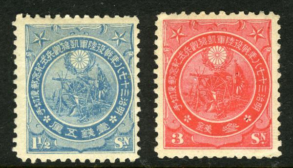 1906nichiro.jpg