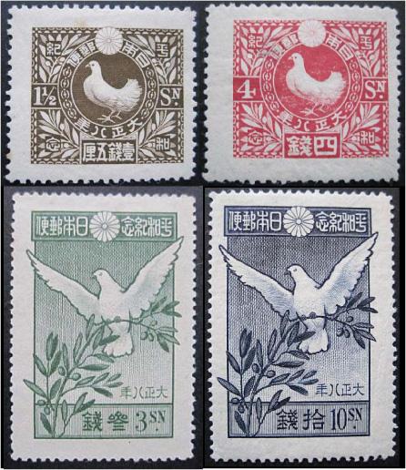 1919heiwa.jpg