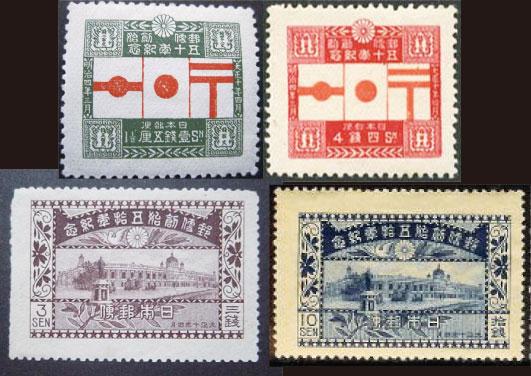 1921yuubin50.jpg