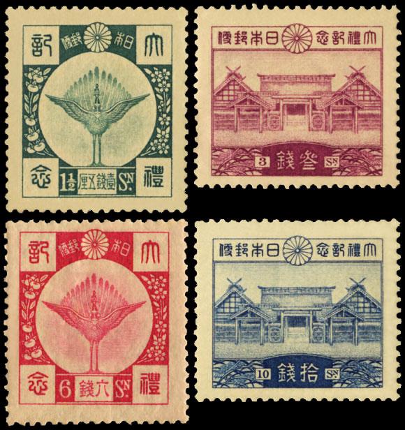 1928shouwatairei.jpg