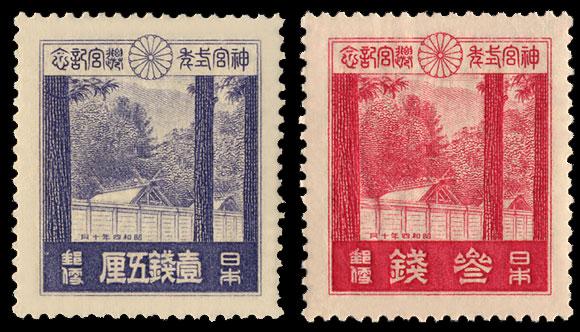 1929jinguu.jpg
