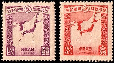 1930kokusei2.JPG