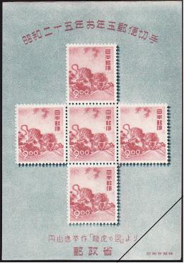 s25.jpg
